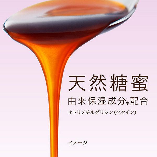 ビオレU潤い美肌ローズ&ブーケ詰替