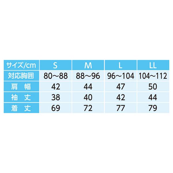 紳士7分袖ワンタッチシャツ ホワイト LL 01819-03 1セット(2枚組) (取寄品)