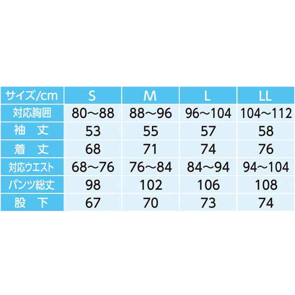 紳士ワンタッチテープパジャマ グレー LL 38750-13 1セット (取寄品)