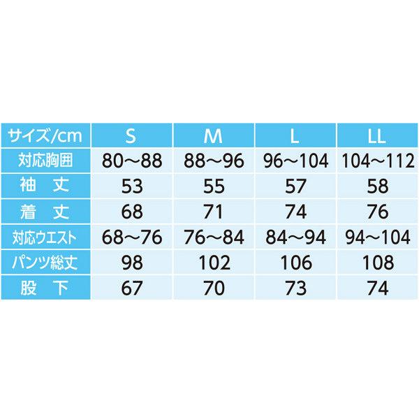 紳士ワンタッチテープパジャマ グレー S 38750-14 1セット (取寄品)