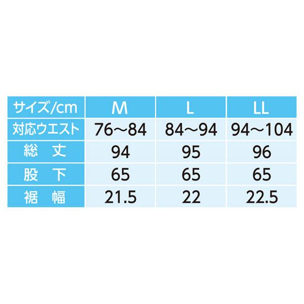 紳士Gラインパンツ グレー M 39286-01 (取寄品)