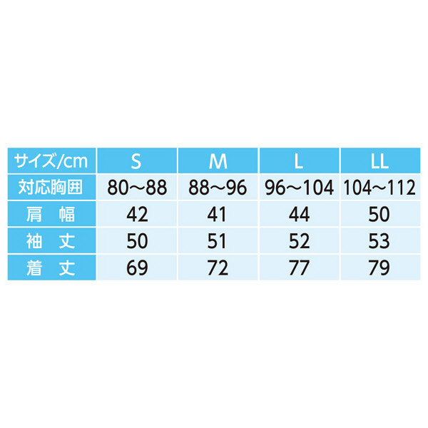紳士7分袖大きめボタンシャツ ホワイト S 01918-04 1セット(2枚組) (取寄品)