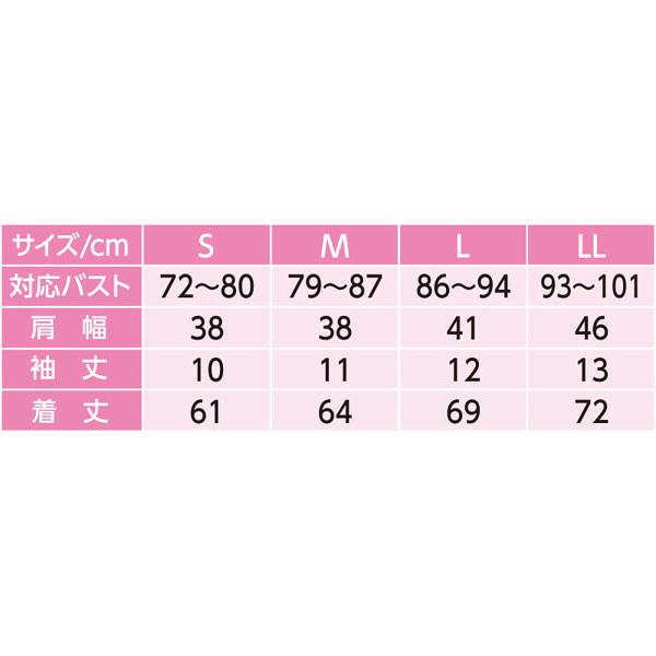 婦人3分袖大きめボタンシャツ ピーチ S 01807-04 1セット(2枚組) (取寄品)