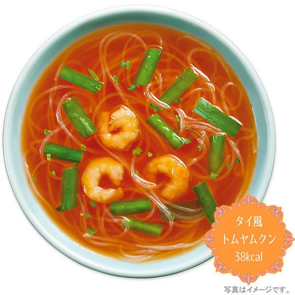 おいしさ選べるスープはるさめアジアン紀行