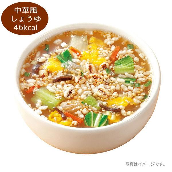 12種の素材をおいしく食べるスープ