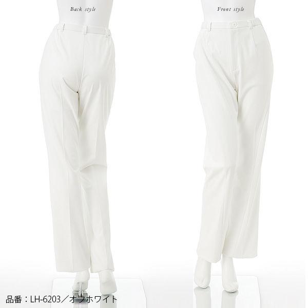 ナガイレーベン 女子パンツ ナースパンツ 医療白衣 ベージュ LL LH-6203 (取寄品)