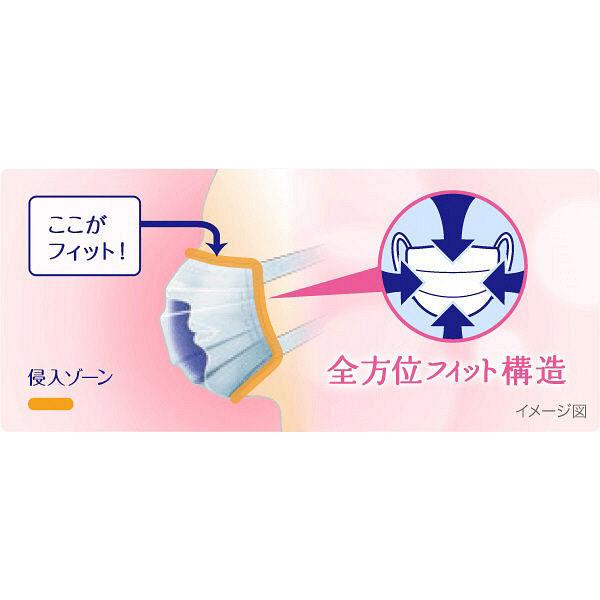 超快適マスクふつう+マスクケースセット