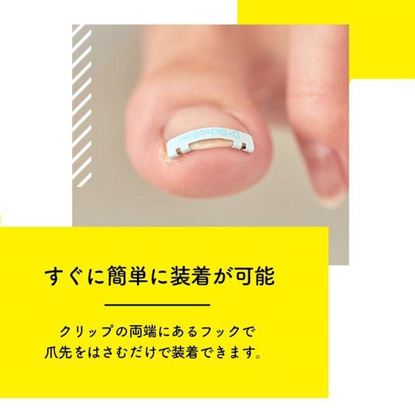 【一般医療機器】巻き爪クリップL