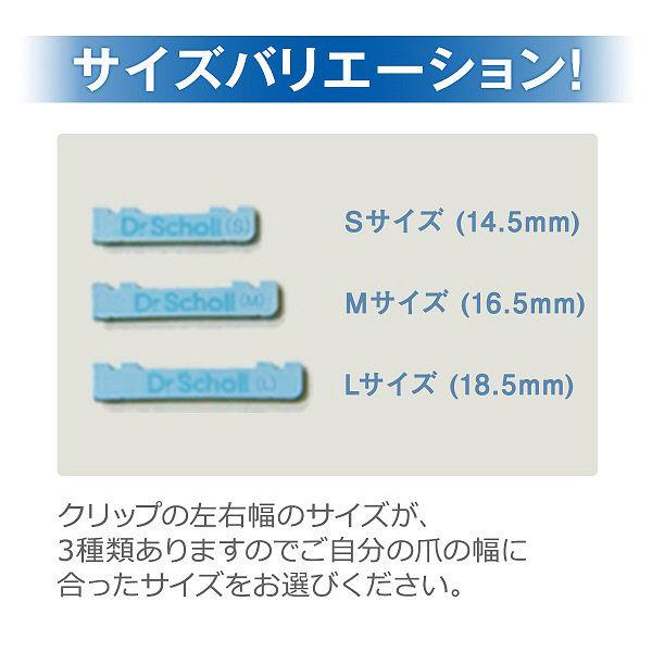 【一般医療機器】巻き爪クリップS