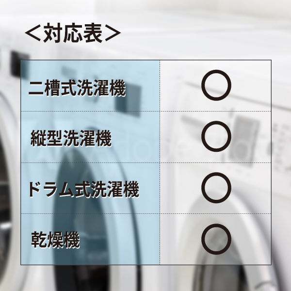 HLa 角型 洗濯ネット 特大粗目