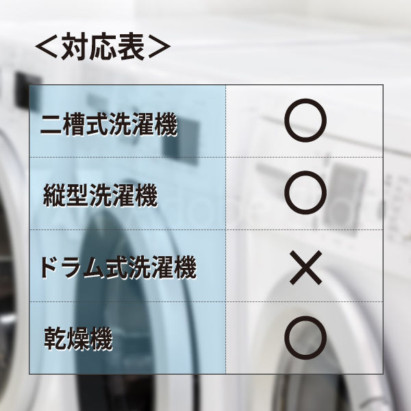 HLa 角型 洗濯ネット 超特大 粗目