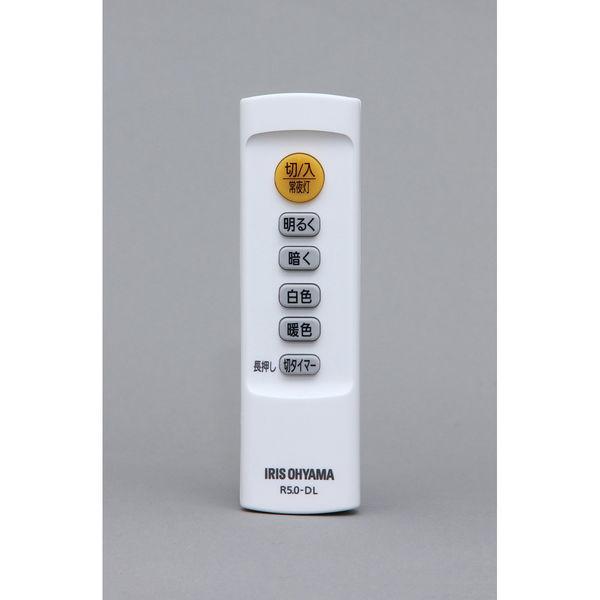 LEDシーリング CL8DL-5.1