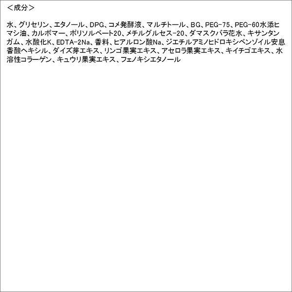エビータBV 高保潤化粧水III