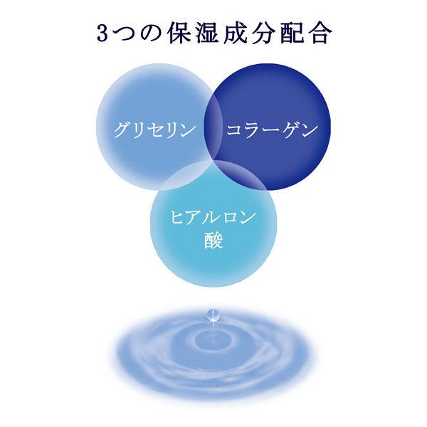 dプログラムアレルバリア&保湿ティッシュ