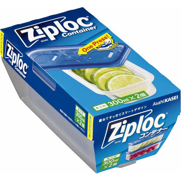 ジップロックコンテナー 長方形300ml