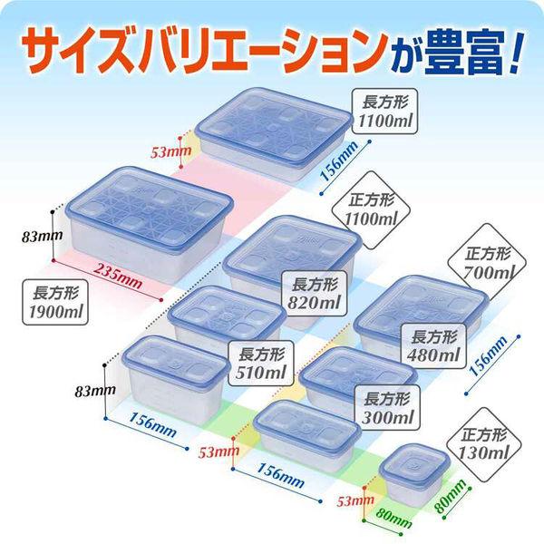 ジップロックコンテナー長方形1900ml