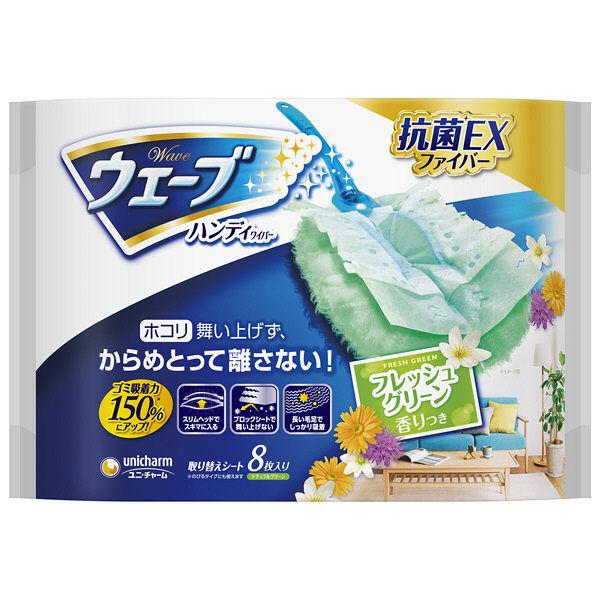 ウェーブ ハンディ マーブル+取替× 1