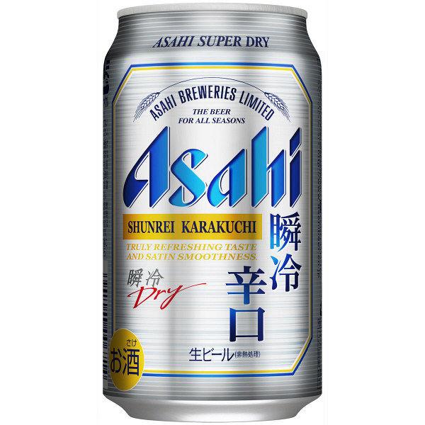 おまけ付アサヒスーパードライ350ml