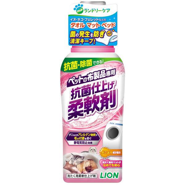 お掃除シート + 洗濯洗剤&柔軟剤