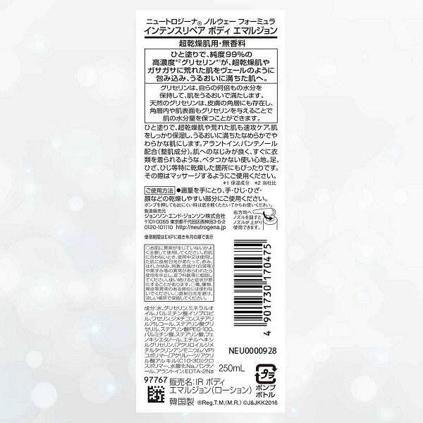 【福袋】冬のボディ&オーラルケアセット