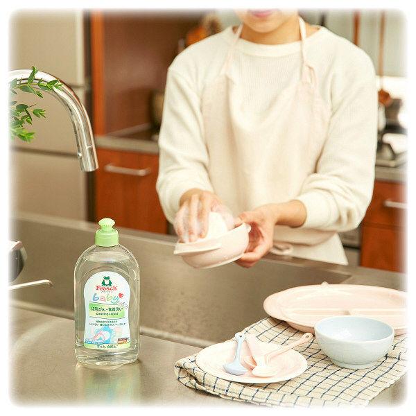 フロッシュほ乳びん・食器洗い2個+スタイ