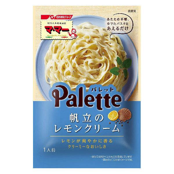 マ・マーPaletteパスタソース8個