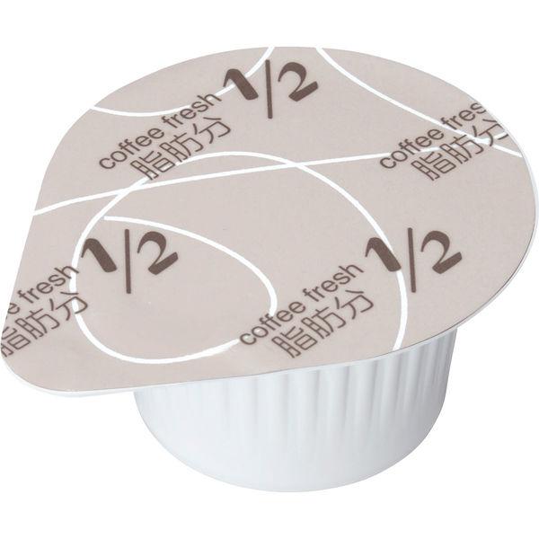 モカブレンド+フレッシュ低脂肪4.5ml