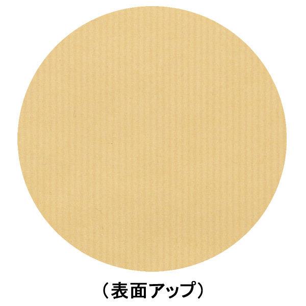 今村紙工 筋入り封筒 長4 KS-100 1000枚(100枚×10袋)