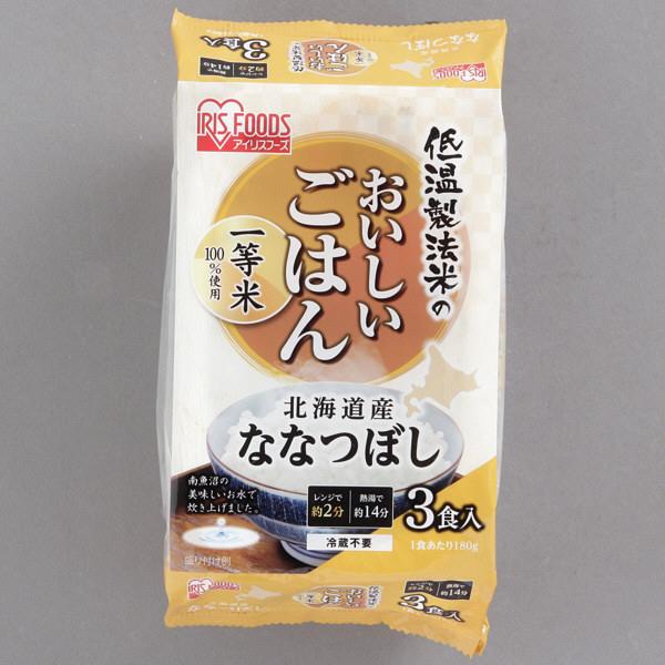 低温製法のおいしいごはん 米どころセット