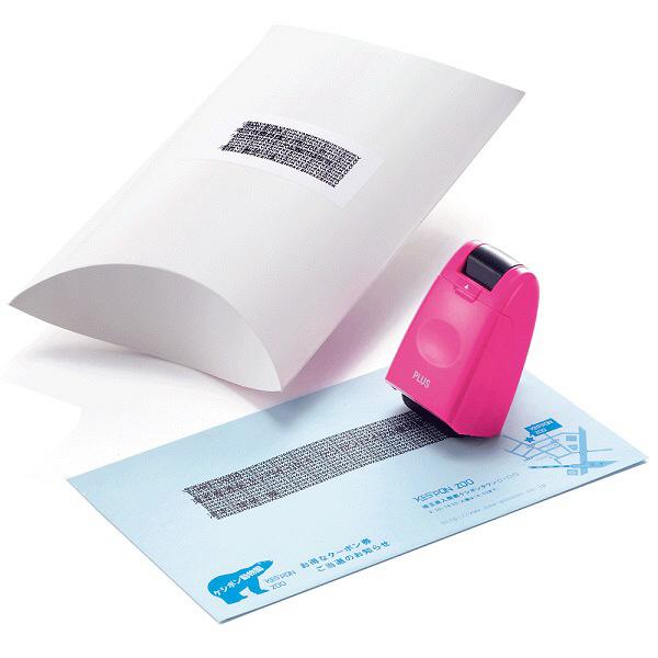 個人情報保護スタンプ ローラーケシポン