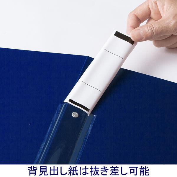 リングファイル A4縦 背幅27mm 青