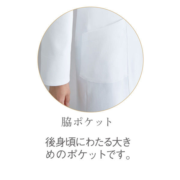 トンボ ウィキュア レディースコート CM700 ビンク L 1枚 (取寄品)