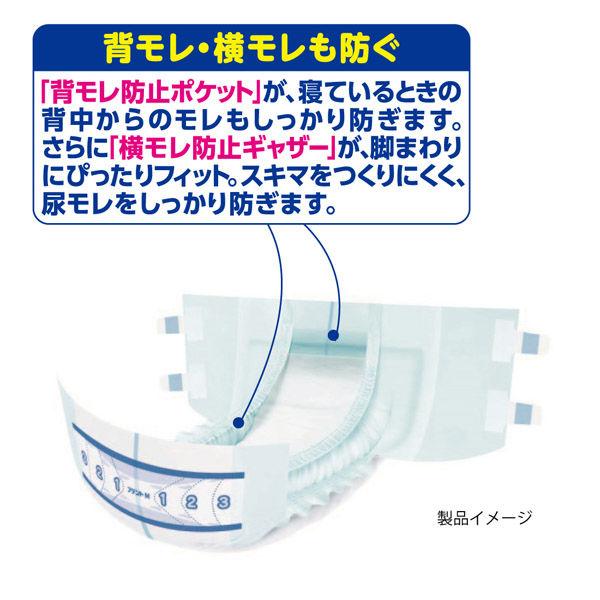 アテント テープ式 M