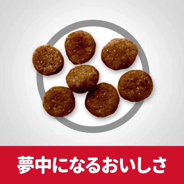 サイエンスD 小型犬 ライト 3kg