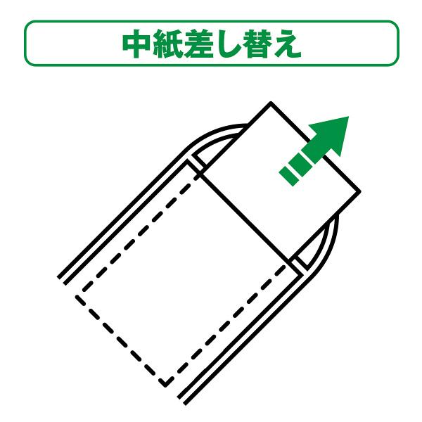 白 クリップ付腕章NF-710-W 1枚