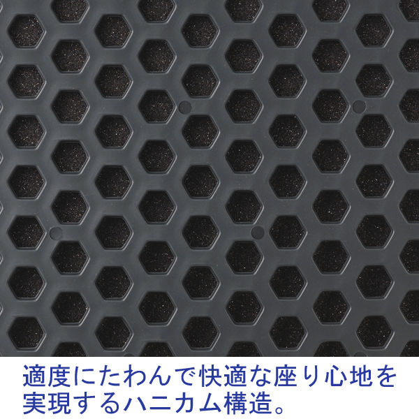 中央可鍛工業 MORループスタッキングチェア グリーン MO-27 GR 5脚セット