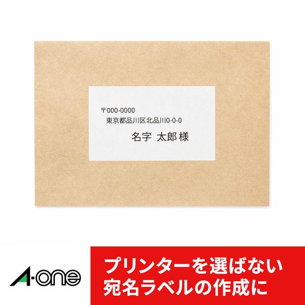 エーワン ラベルシール 表示・宛名ラベル プリンタ兼用 マット紙 白 A4 10面 名刺サイズ 1袋(22シート入) 72110