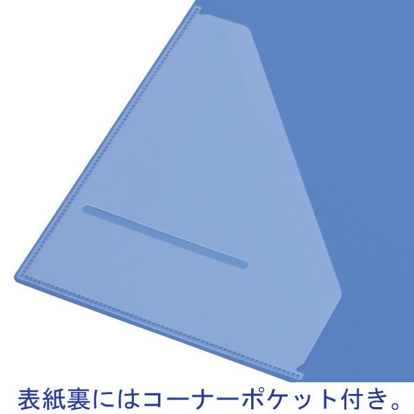 スイッチリングファイル32 A4縦 青
