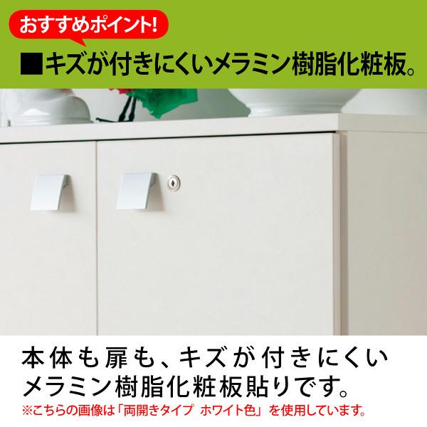 Composad マウロライン カギ付専用扉 2段扉 オーク 1セット