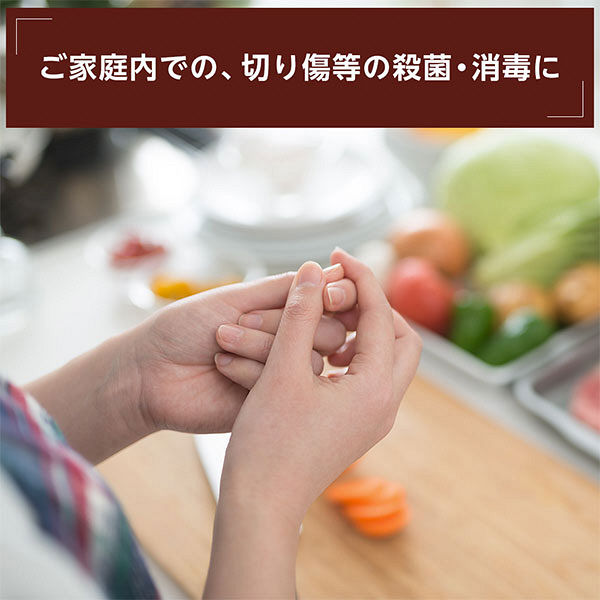 イソジンきず薬 30ml