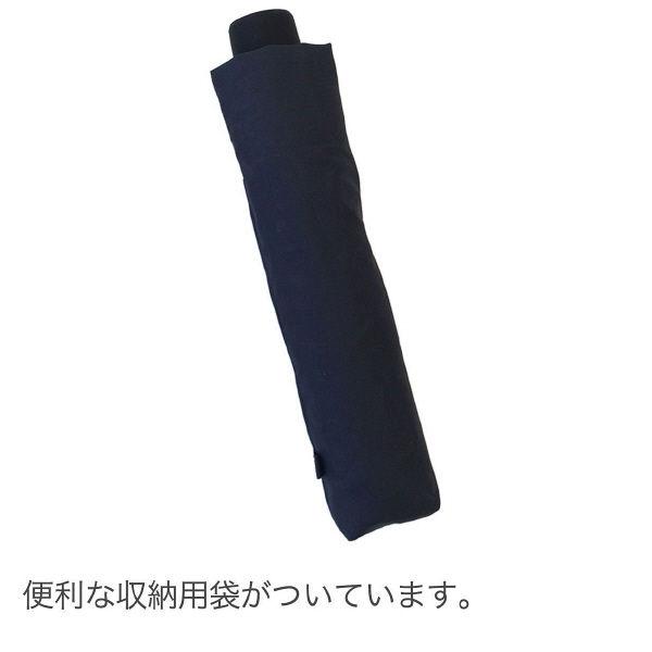 折り畳み傘 煌(きらめき) インディゴ