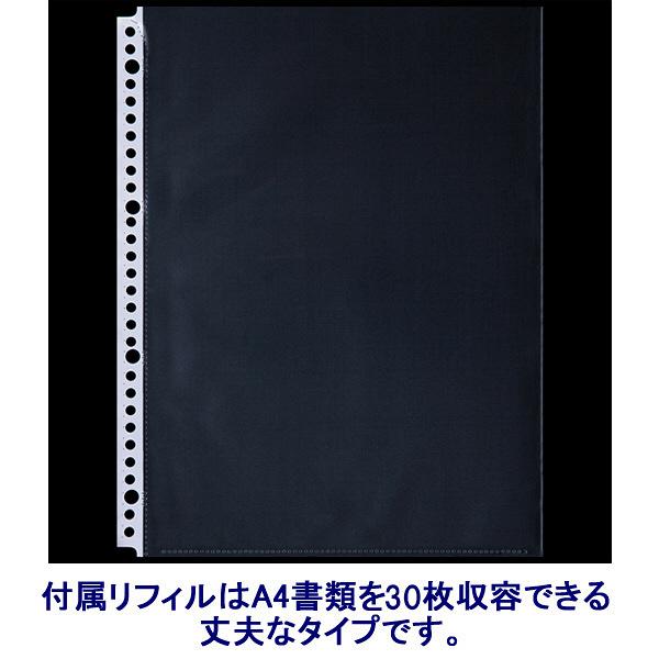 クリヤーブック 差し替え式 30穴 A4タテ 25ポケット 背幅3.5cm 12冊 ブルー アスクル
