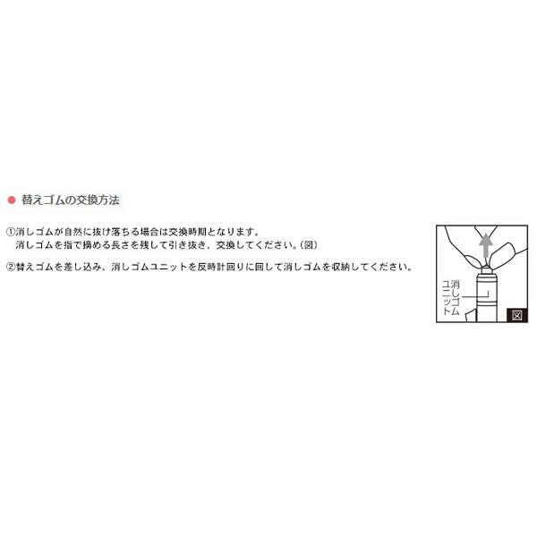 シャープペン モノグラフ ホワイト