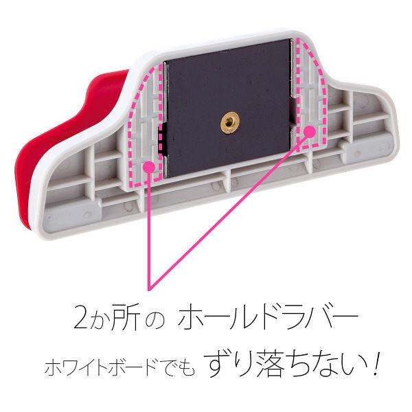 プラス マグネットクリップホールドワイド レッド 80451 1箱(10個入)