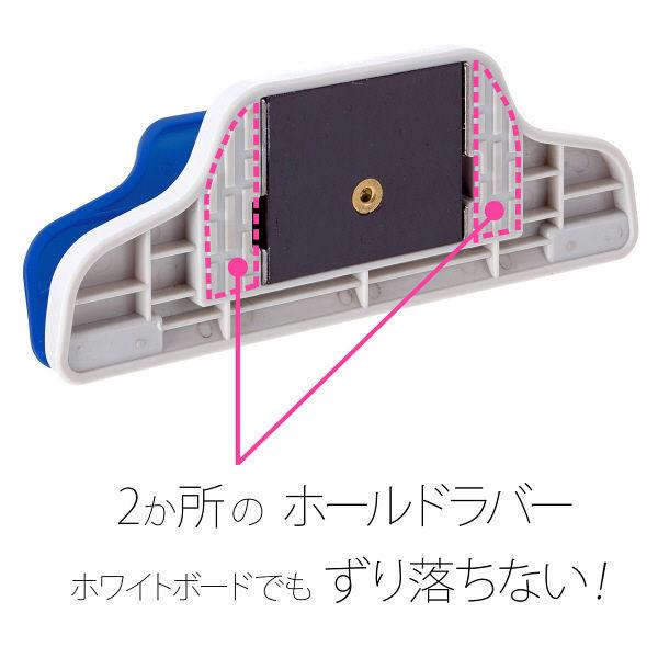 プラス マグネットクリップホールドワイド ブルー 80450 1箱(10個入)