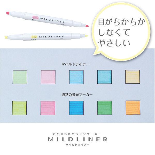 蛍光ペン マイルドライナー 渋色 5色