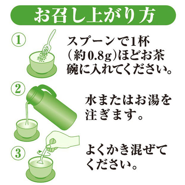 業務用煎茶インスタント 1袋(500g)