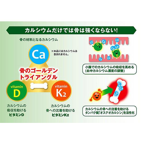 毎日栄養オイル ビタミンK2&ビタミンD