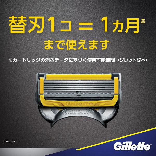 ジレットプロシールド専用替刃8個入