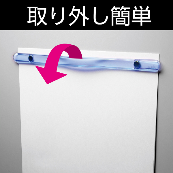 ソニック PMマグネットバー透明 310mm MB-495-T